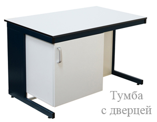 Э-1200_750-СЛ_05