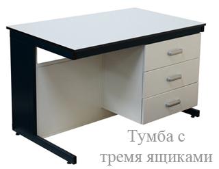 Э-1200_750-СЛ_06