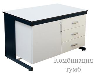 Э-1200_750-СЛ_07